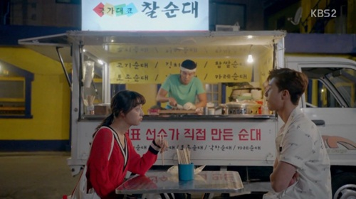 hsa-fightmyway-filming-location-TheYellow1.jpg